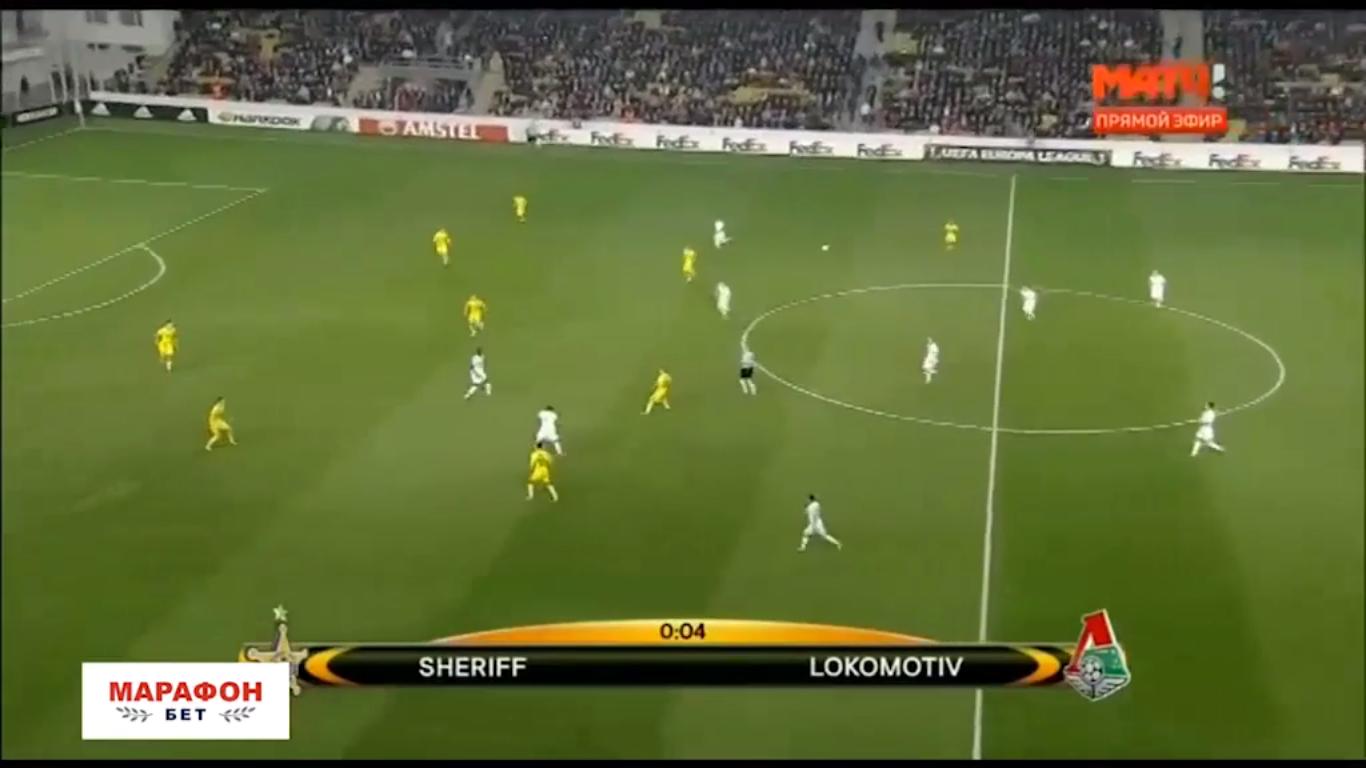19-10-2017 - FC Sheriff 1-1 Lokomotiv Moscow (EUROPA LEAGUE)