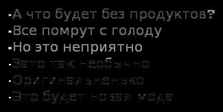 http://i.epvpimg.com/5EK9dab.png