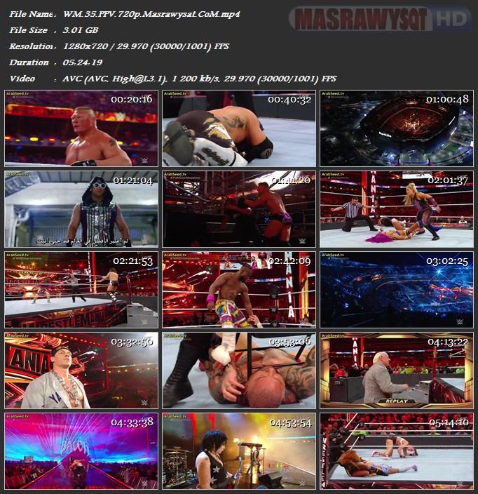 مهرجان الأحلام WRESTLEMANIA 35 2019 PPV مشاهدة وتحميل (720p - 480p - فقرة ال Kick Off - حفل قاعة الم 7WHdeab