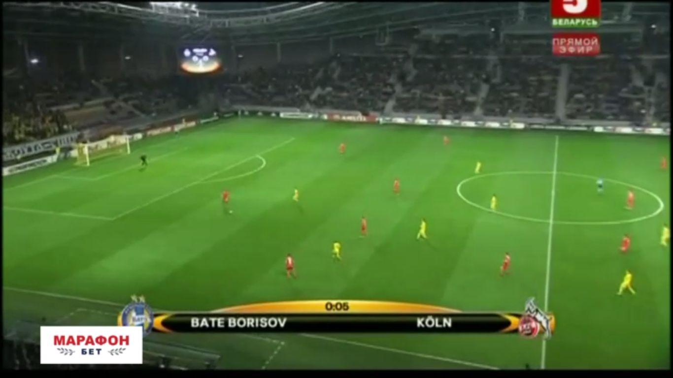 19-10-2017 - BATE Borisov 1-0 FC Cologne (EUROPA LEAGUE)