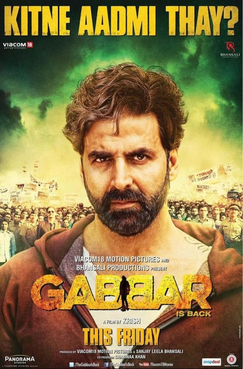 فيلم الاكشن والدراما الهندى (Gabbar