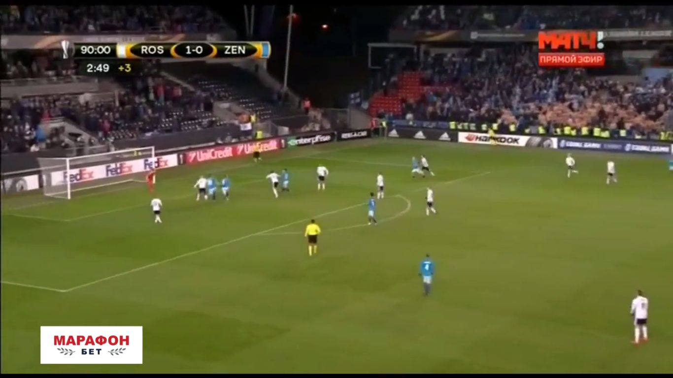02-11-2017 - Rosenborg 1-1 Zenit St. Petersburg (EUROPA LEAGUE)