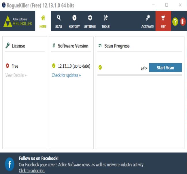 الروتيكت RogueKiller Anti-malware 12.13.1.0.full+ portable LY0Lgab.png