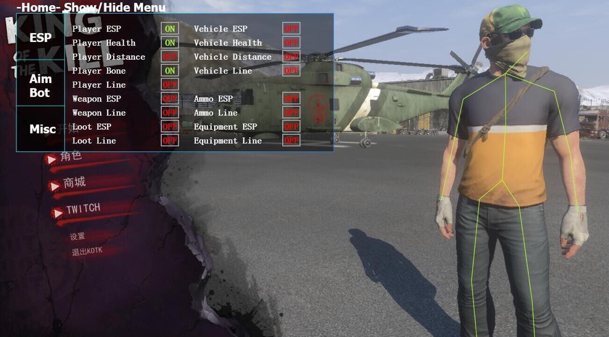 Reselling] [H1Z1] H1Z1 ESP, AImbot, Distance, Etc   Lowest Price