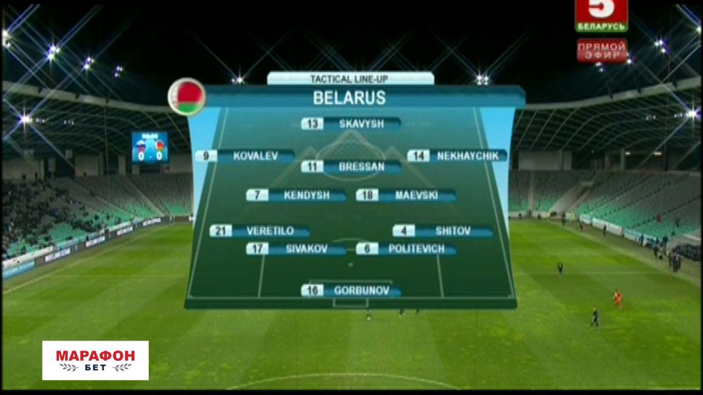 27-03-2018 - Slovenia 0-2 Belarus (FRIENDLY)