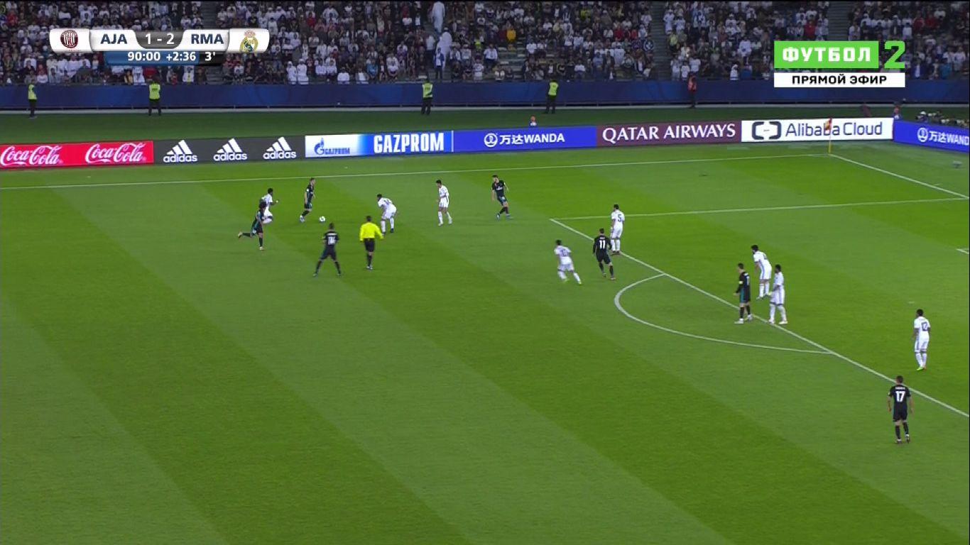 13-12-2017 - Montpellier 4-1 Lyon (LEAGUE CUP)