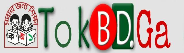 TokBD.Ga