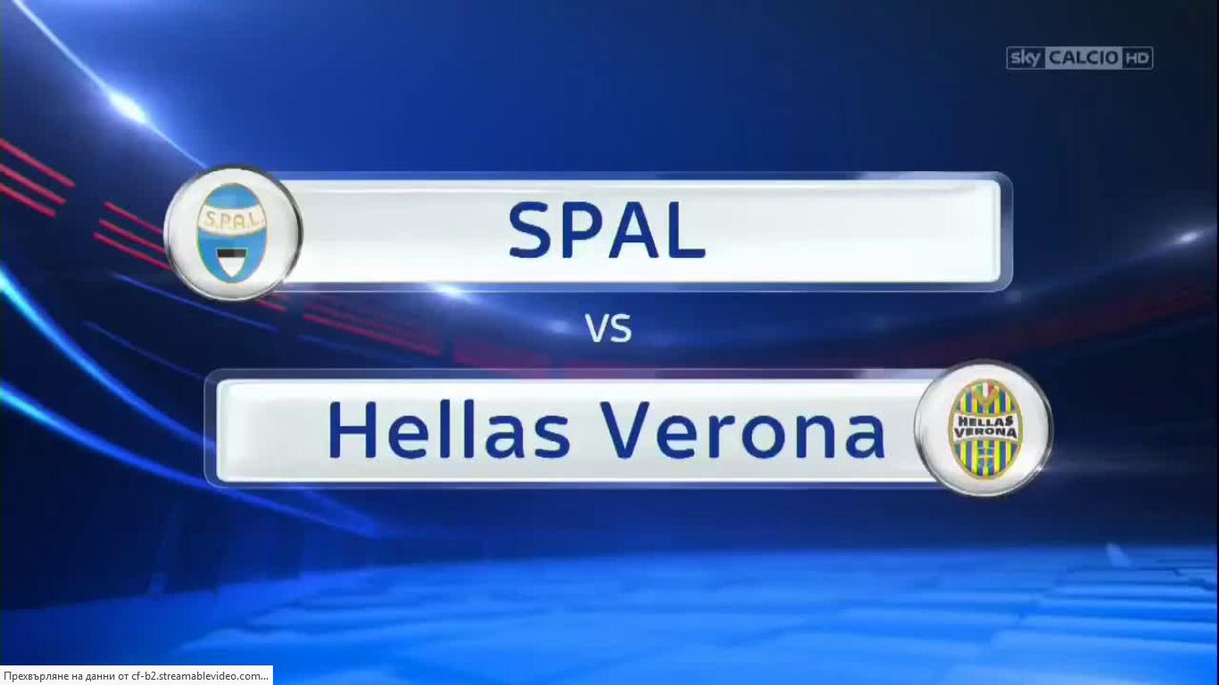 10-12-2017 - SPAL 2013 2-2 Hellas Verona