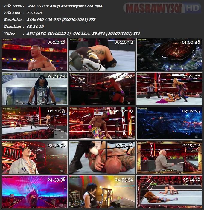 مهرجان الأحلام WRESTLEMANIA 35 2019 PPV مشاهدة وتحميل (720p - 480p - فقرة ال Kick Off - حفل قاعة الم PbIRaab