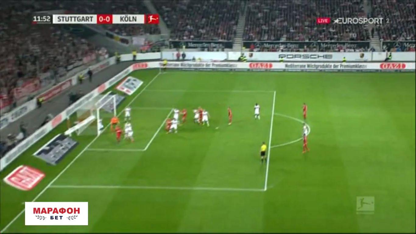 13-10-2017 - VfB Stuttgart 2-1 FC Cologne