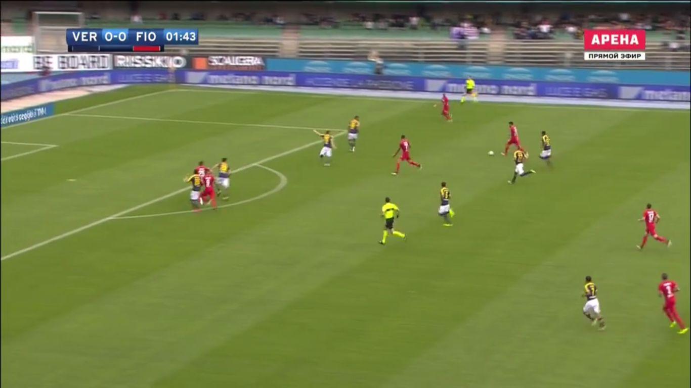 10-09-2017 - Hellas Verona 0-5 Fiorentina