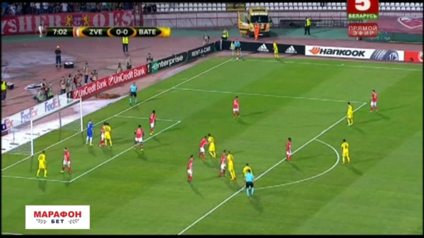 14-09-2017 - FK Crvena Zvezda 1-1 BATE Borisov (EUROPA LEAGUE)