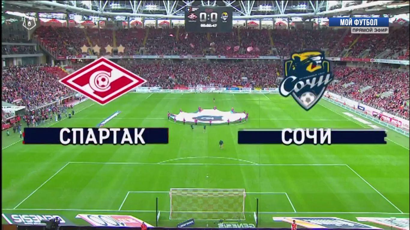 13-07-2019 - FC Spartak Moscow 1-0 PFC Sochi