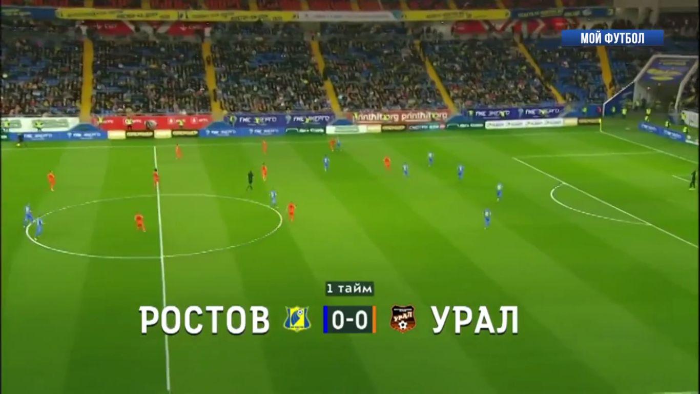 30-03-2019 - FK Rostov 2-1 Ural