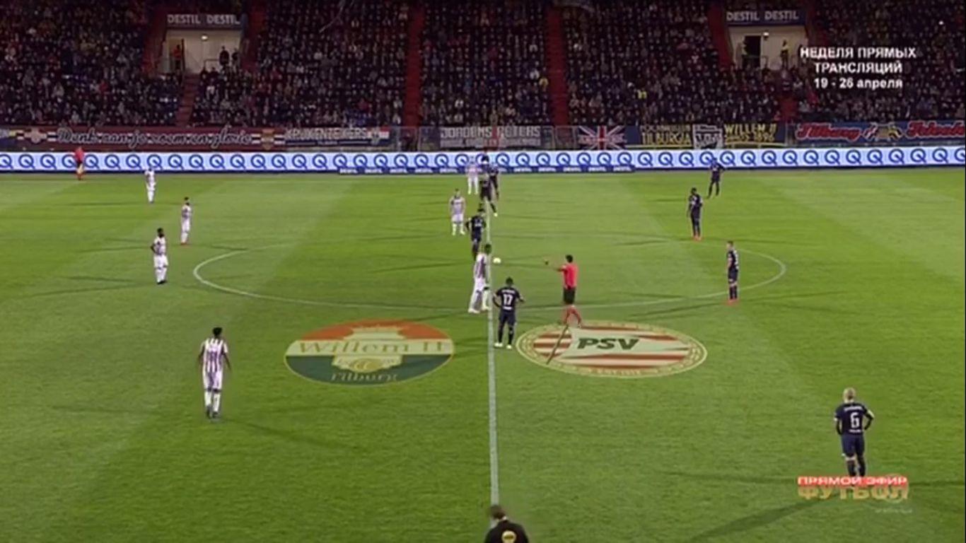 25-04-2019 - Willem II 0-3 PSV Eindhoven