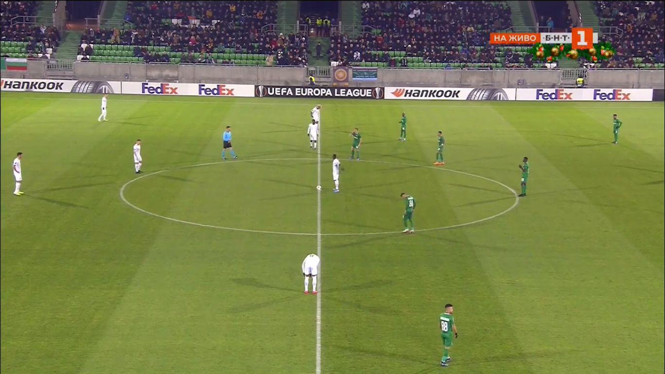 12-12-2019 - Ludogorets Razgrad 1-1 Ferencvaros (EUROPA LEAGUE)