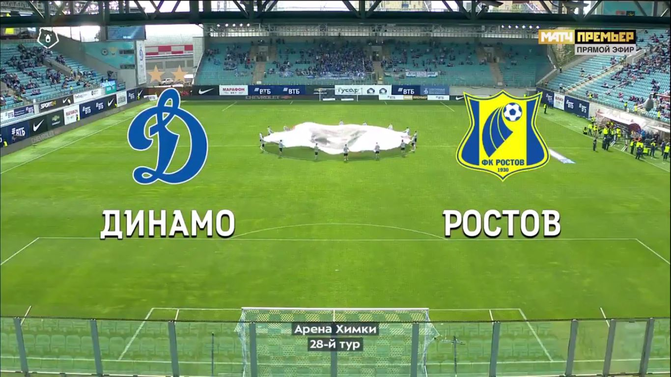 10-05-2019 - FC Dinamo Moscow 0-0 FK Rostov