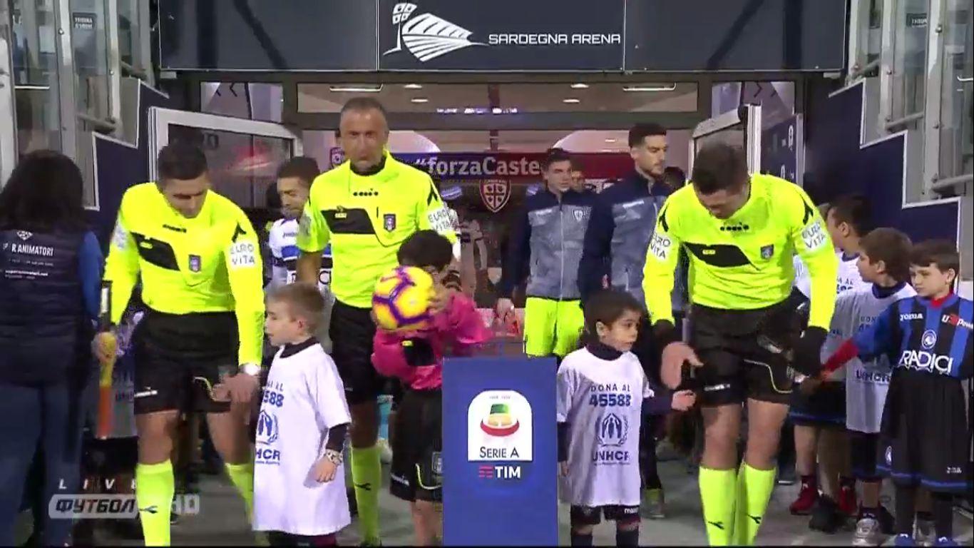 04-02-2019 - Cagliari 0-1 Atalanta
