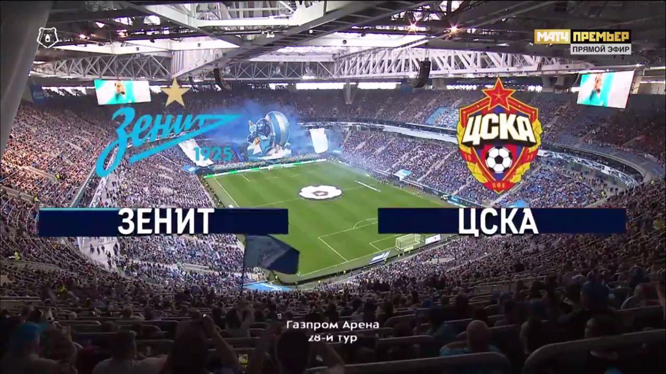 12-05-2019 - Zenit St. Petersburg 3-1 CSKA Moscow