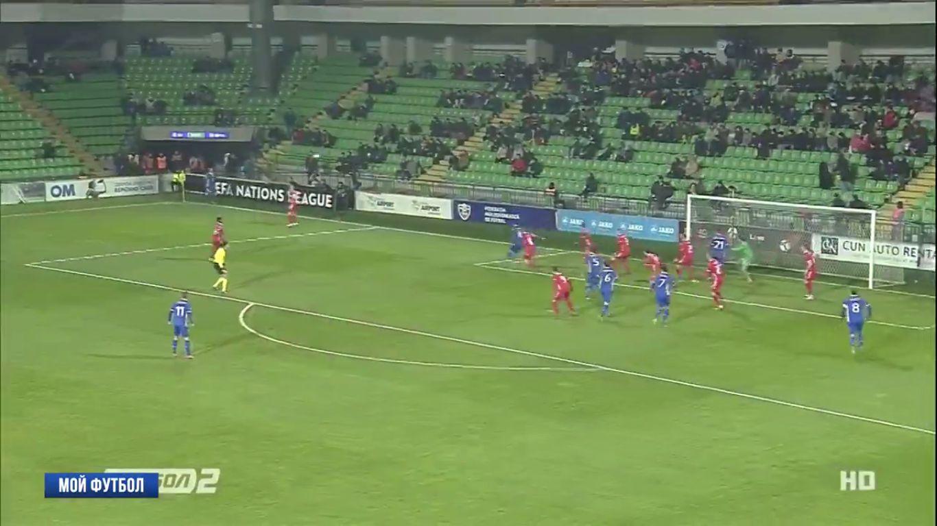 18-11-2018 - Moldova 1-1 Luxembourg (UEFA NATIONS LEAGUE)