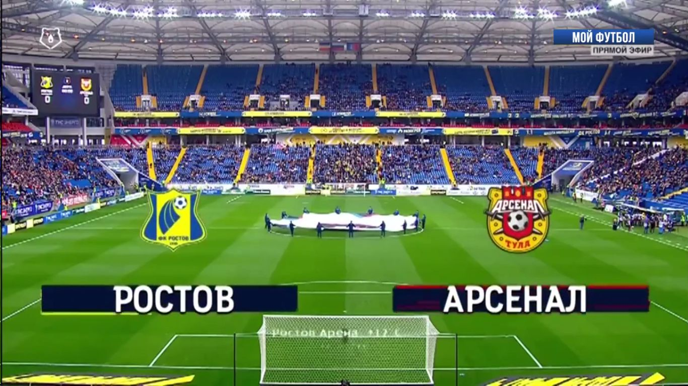 10-03-2019 - FK Rostov 0-0 FC Arsenal Tula