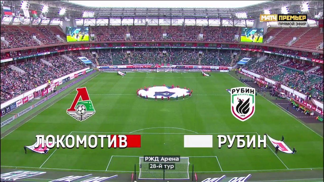 10-05-2019 - FC Lokomotiv Moscow 4-0 FC Rubin Kazan