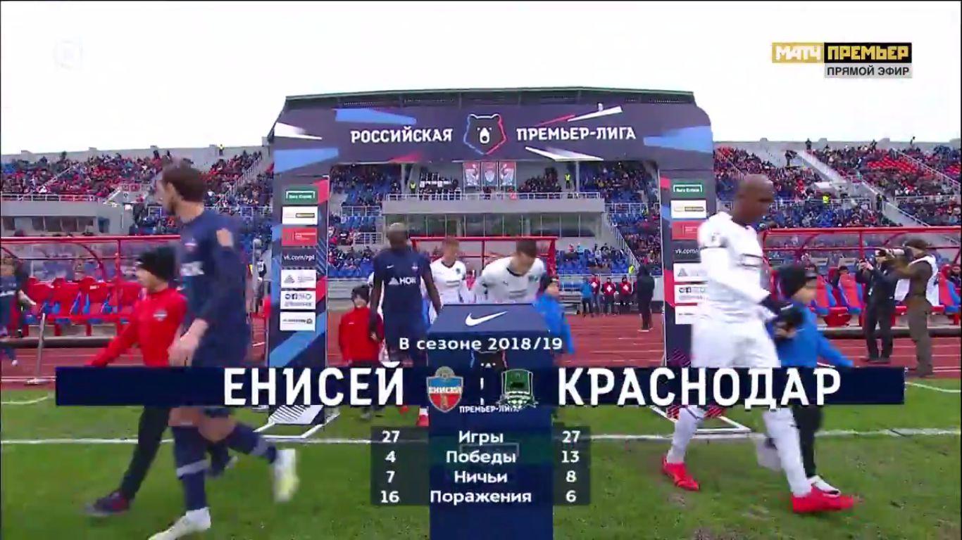 11-05-2019 - Yenisey Krasnoyarsk 0-4 FC Krasnodar