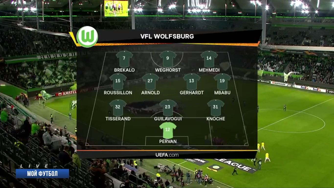 19-09-2019 - Wolfsburg 3-1 Oleksandriya (EUROPA LEAGUE)