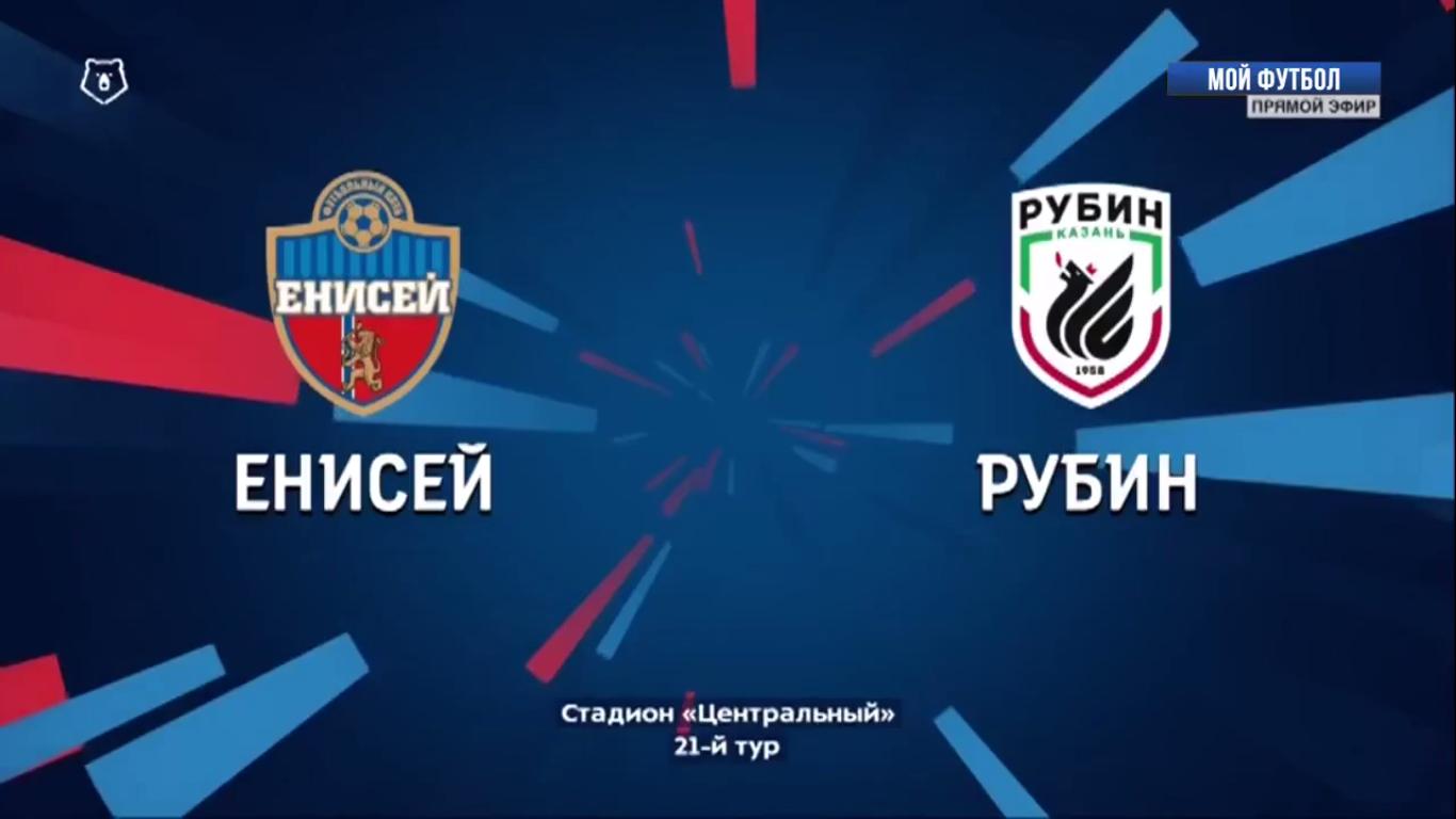 30-03-2019 - Yenisey Krasnoyarsk 1-1 FC Rubin Kazan
