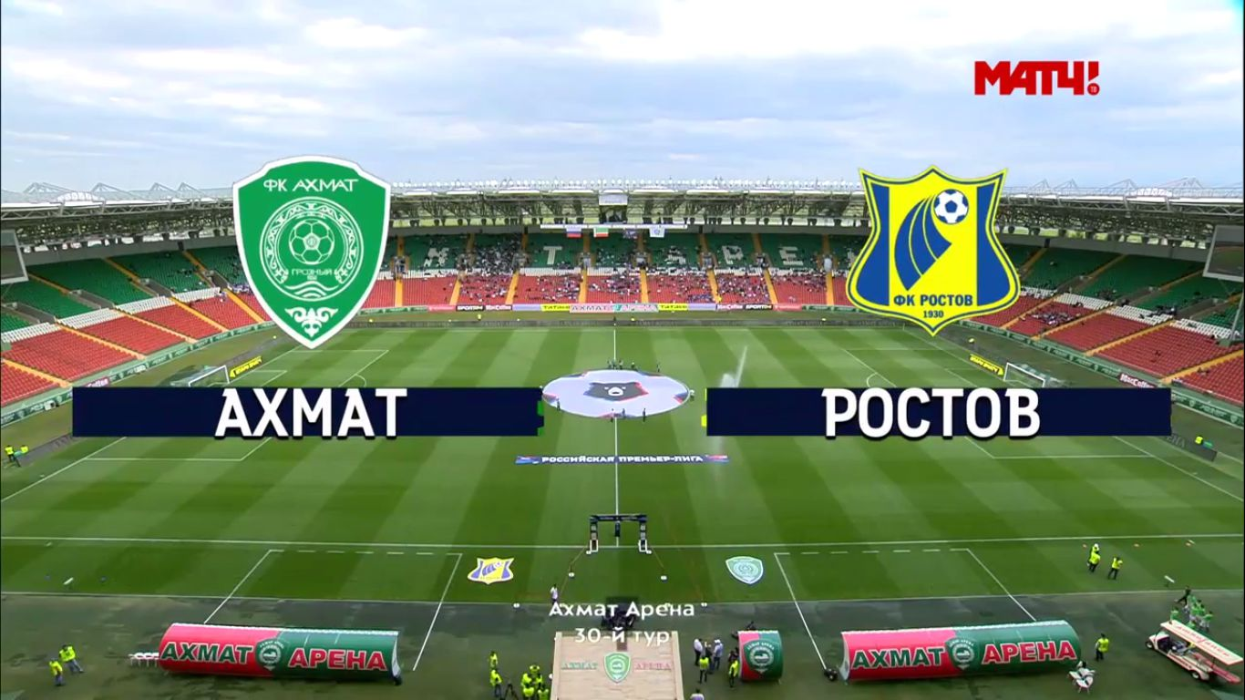 26-05-2019 - Republican FC Akhmat Grozny 1-0 FK Rostov
