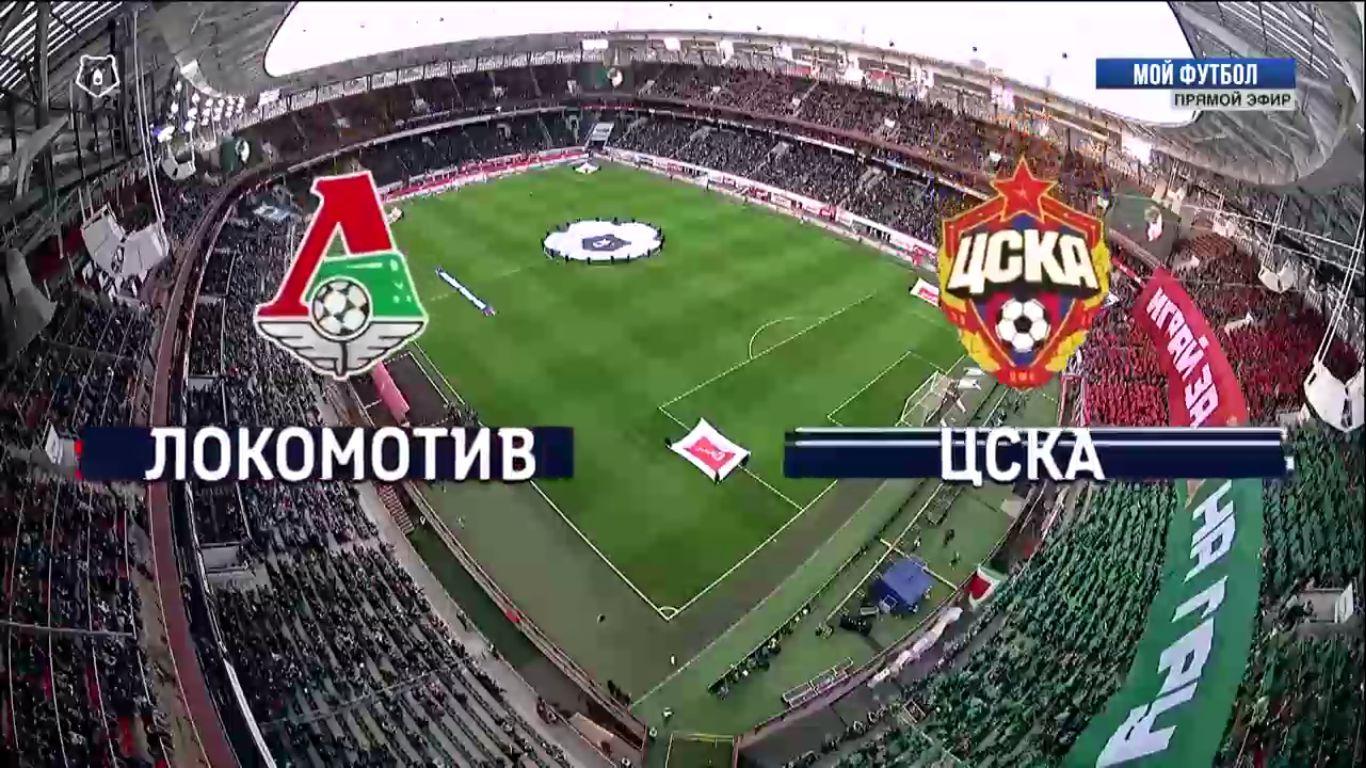 20-04-2019 - FC Lokomotiv Moscow 1-1 CSKA Moscow