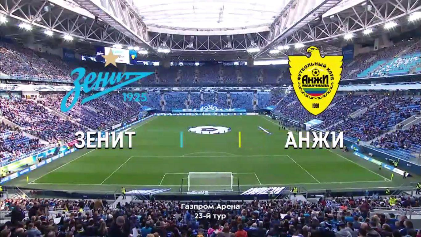 14-04-2019 - Zenit St. Petersburg 5-0 FC Anzhi Makhachkala
