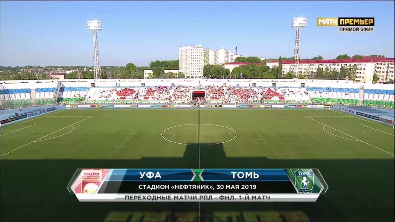 30-05-2019 - FC Ufa 2-0 Tom Tomsk (QUALIFICATION)