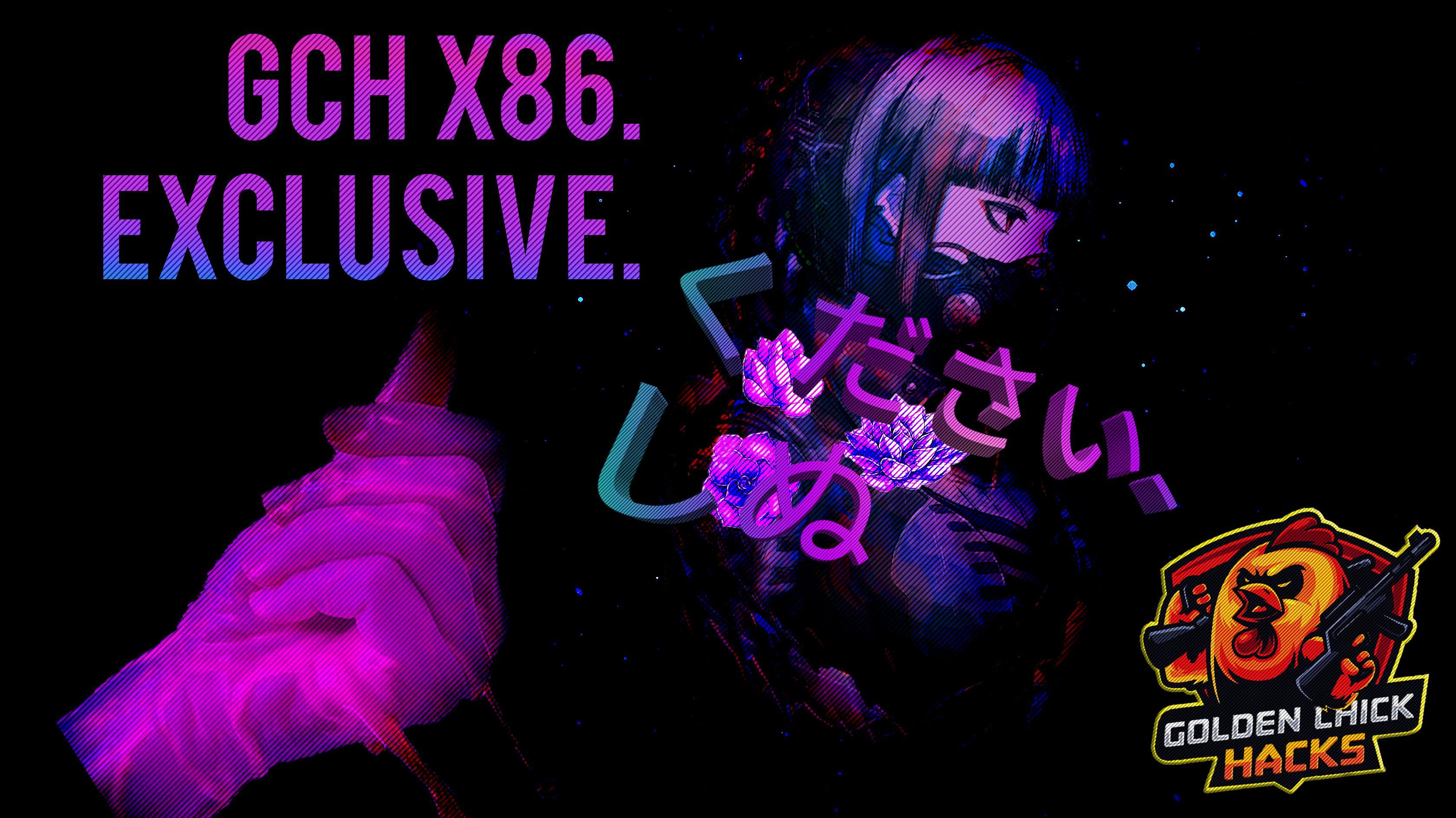 ⭐ GCH X 8 6 ⭐ 🔥 FORTNITE HACK 🔥 💎NEW💎 ESP | AIMBOT