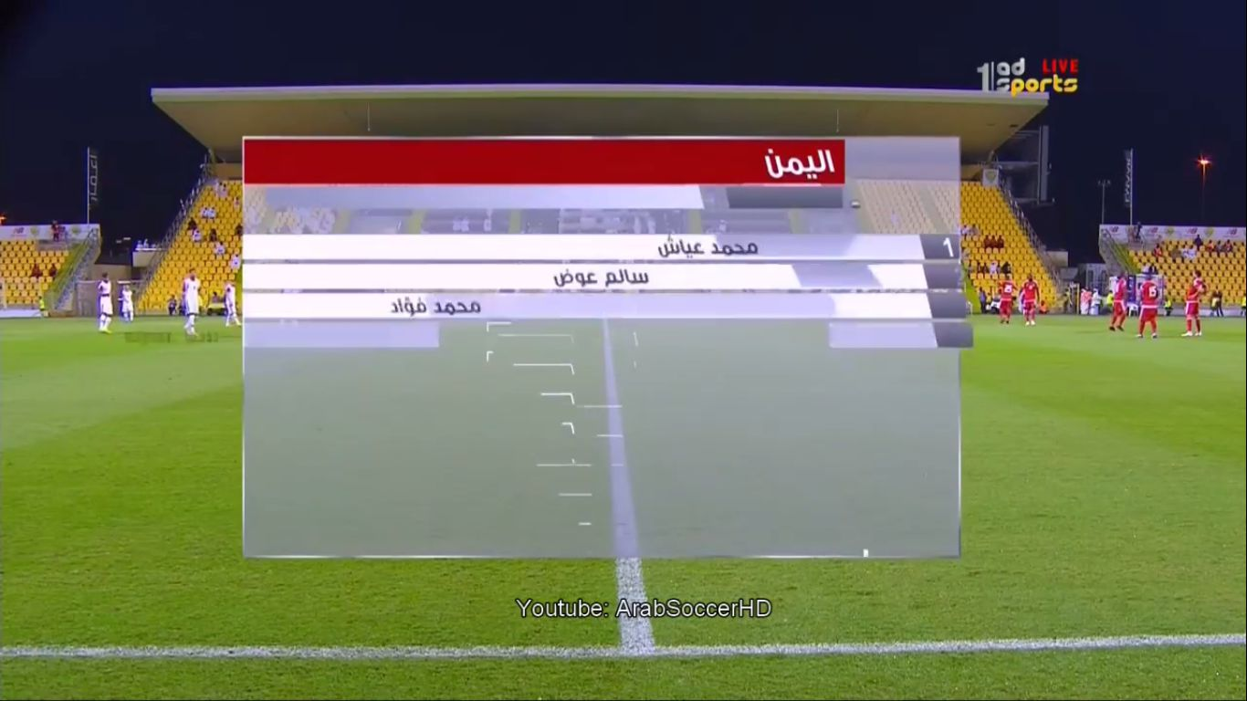 20-11-2018 - UnitedA.E. 2-0 Yemen (FRIENDLY)
