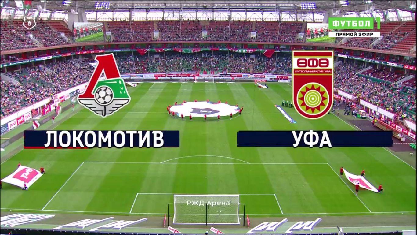 26-05-2019 - FC Lokomotiv Moscow 1-0 FC Ufa