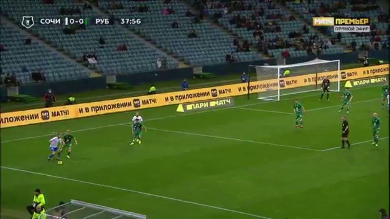 08-12-2019 - PFC Sochi 1-1 FC Rubin Kazan