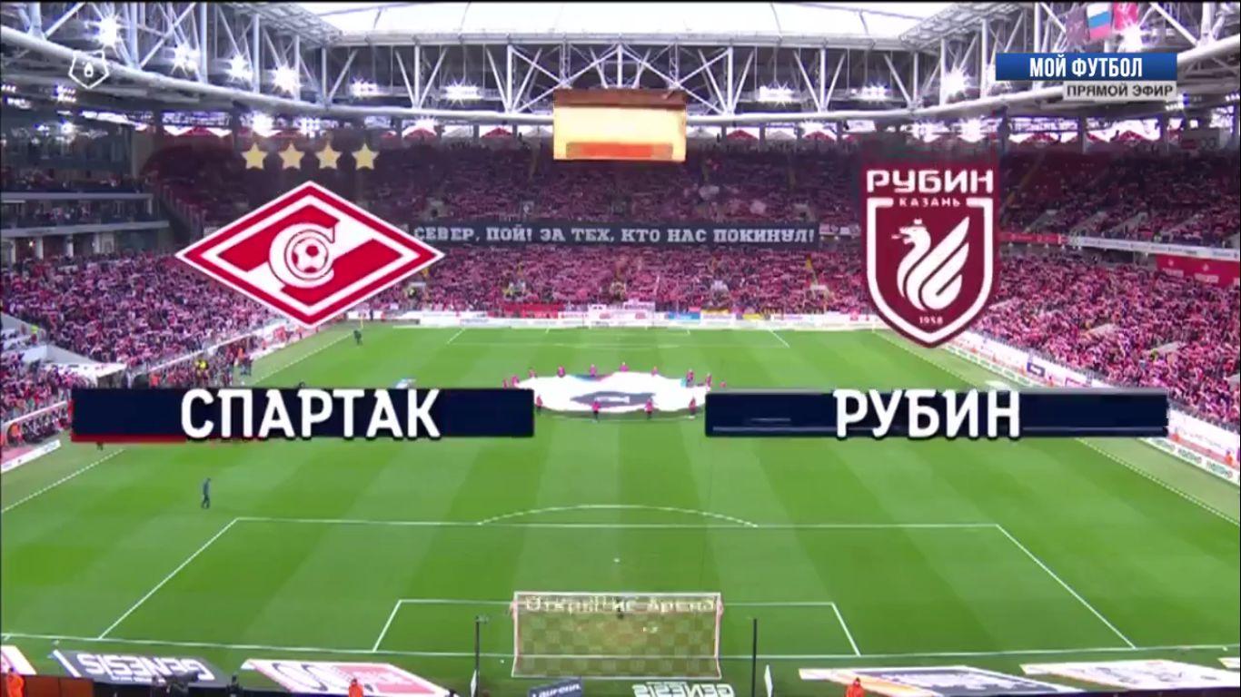 19-10-2019 - FC Spartak Moscow 0-0 FC Rubin Kazan