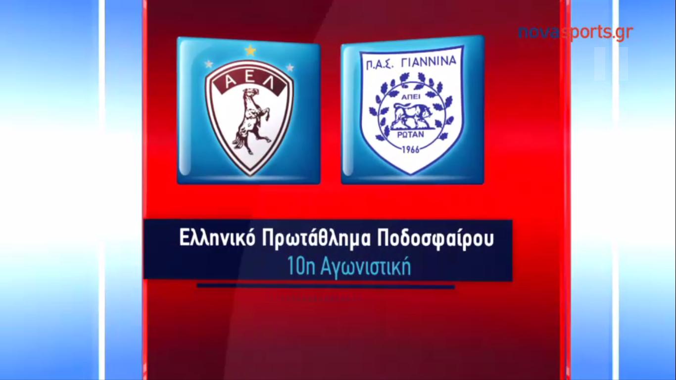 10-11-2018 - Ae Larissa Fc 2-0 PAS Giannina