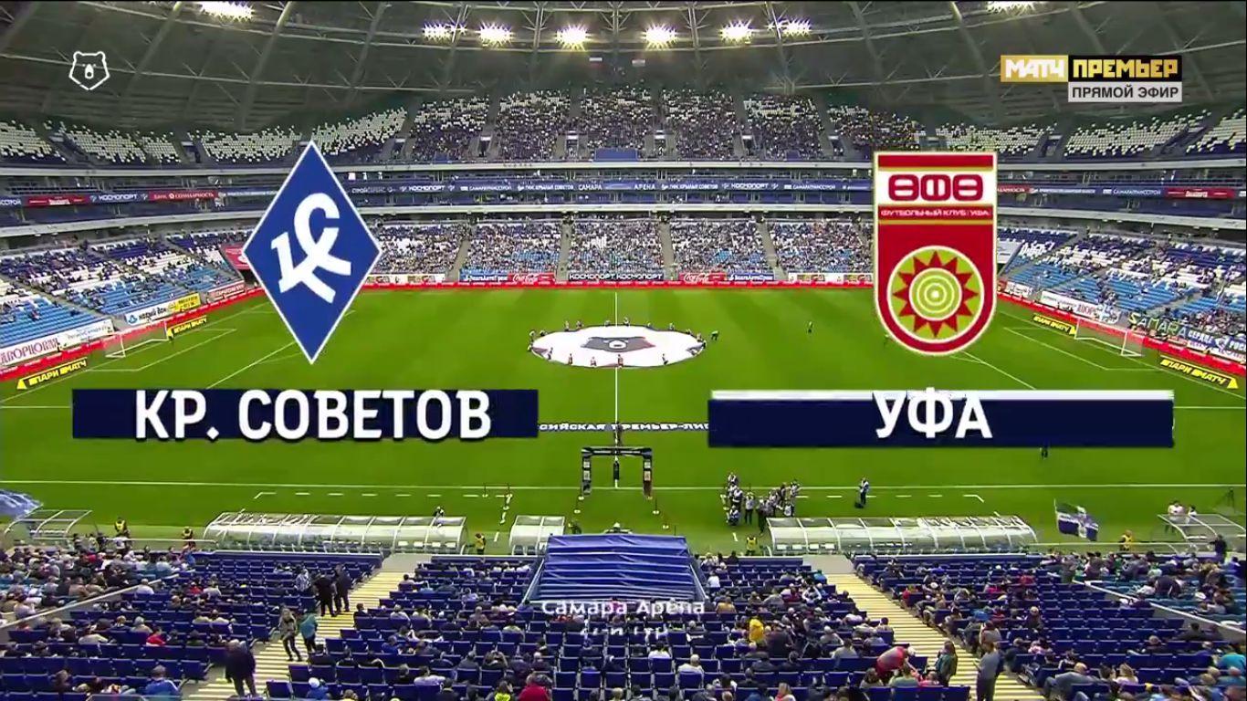 05-05-2019 - Krylya Sovetov Samara 1-1 FC Ufa