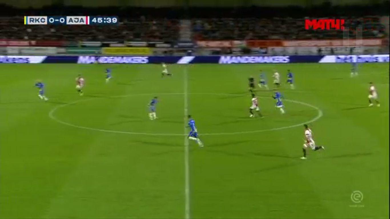 19-10-2019 - RKC Waalwijk 1-2 Ajax Amsterdam