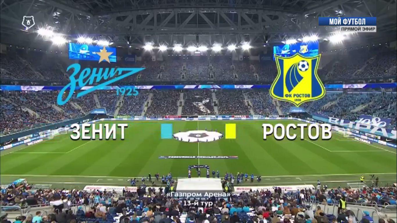 19-10-2019 - Zenit St. Petersburg 6-1 FC Rostov
