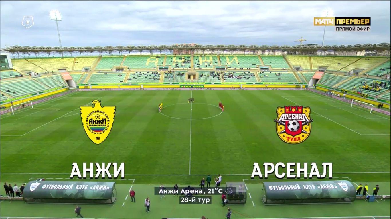 10-05-2019 - FC Anzhi Makhachkala 0-1 FC Arsenal Tula