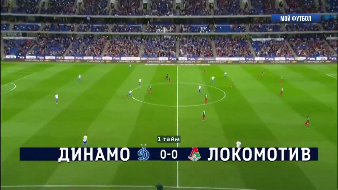 18-08-2019 - FC Dinamo Moscow 1-2 FC Lokomotiv Moscow