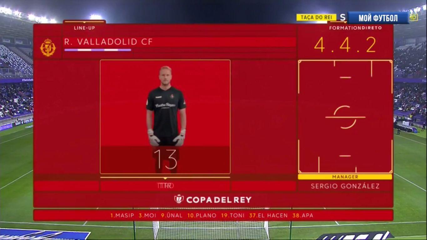 15-01-2019 - Real Valladolid 1-1 Getafe (COPA DEL REY)