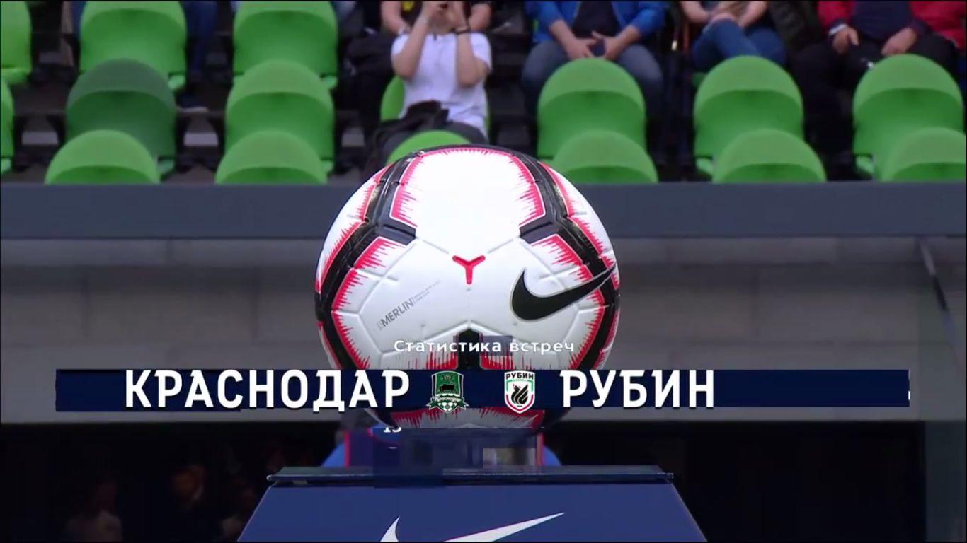 26-05-2019 - FC Krasnodar 1-0 FC Rubin Kazan