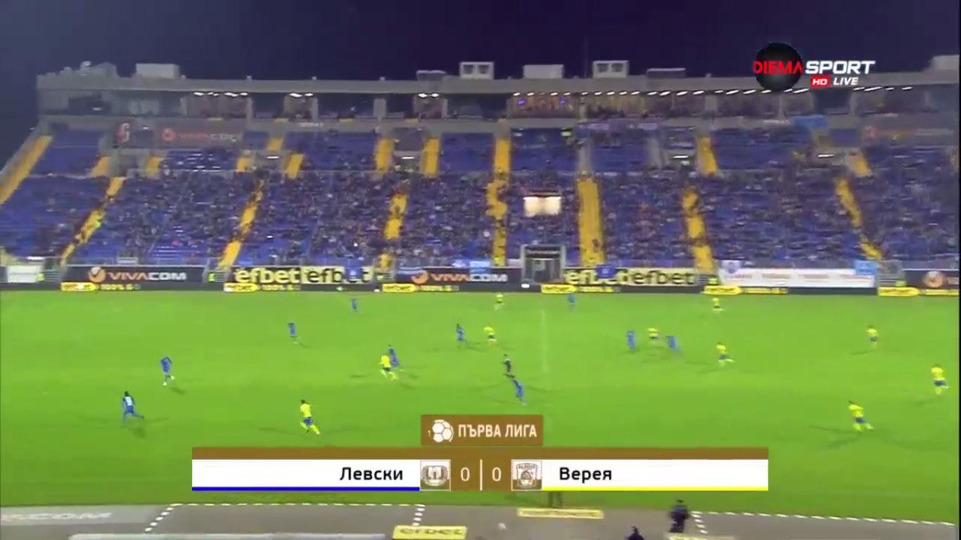 26-10-2018 - Levski Sofia 7-0 FC Vereya