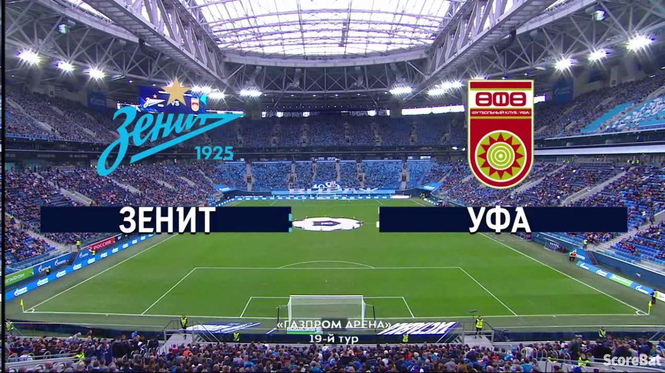 10-03-2019 - Zenit St. Petersburg 2-1 FC Ufa