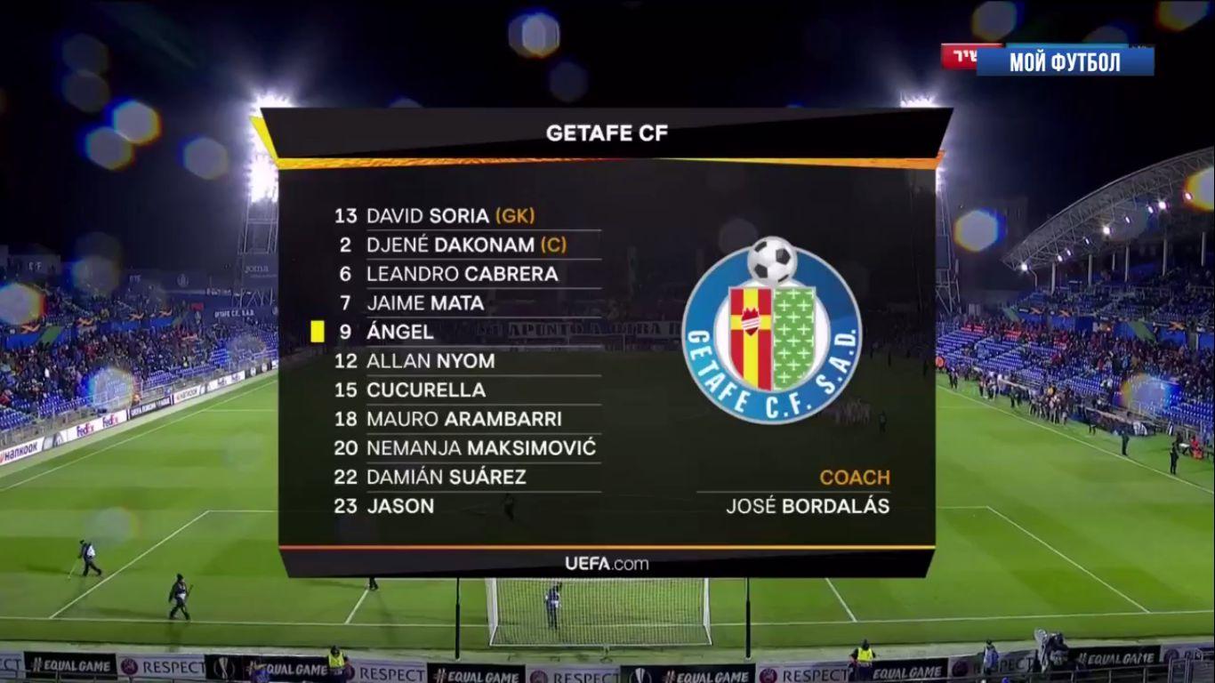 12-12-2019 - Getafe 3-0 FC Krasnodar (EUROPA LEAGUE)