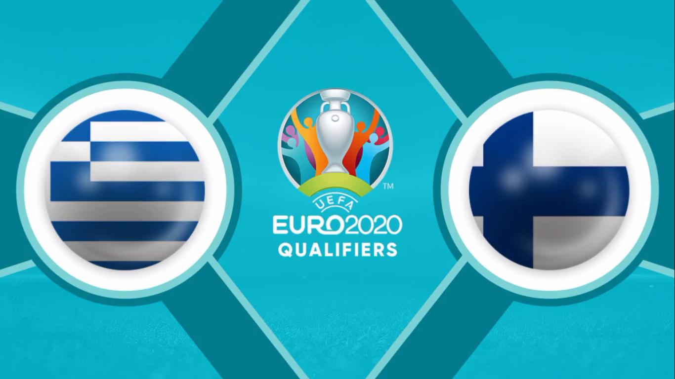 18-11-2019 - Greece 2-1 Finland (EURO QUALIF.)